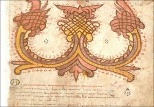 Catalogue of Visigothic script manuscripts