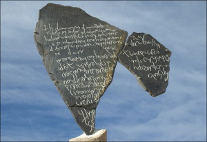Palaeography in the 21st century: on History of Written Culture (iii)